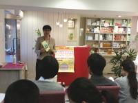 女性のための漢方勉強会